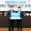 DAEJAYON, Receives Book Donation from Yes24, and launches &q..
