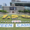 What is the meaning of 1.5℃ on Seoul City Hall Square?