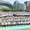 430 University students in Seoul, encouraging 'Greenhouse Ga..