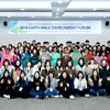 Shingu University held '2018 Earth Walk Environment Forum' f..