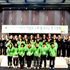 DAEJAYON, the Key Organization of Green Campus Movements