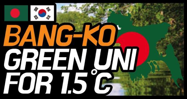 Bang-Ko Green U..